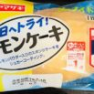 ノーサイドゲームコラボ「明日へトライ!レモンケーキ」を実食レポ【デブ活189日目】