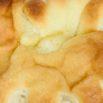 夏におすすめ「神戸屋しっとりレモンケーキパン」を食べてみた【デブ活197日目】